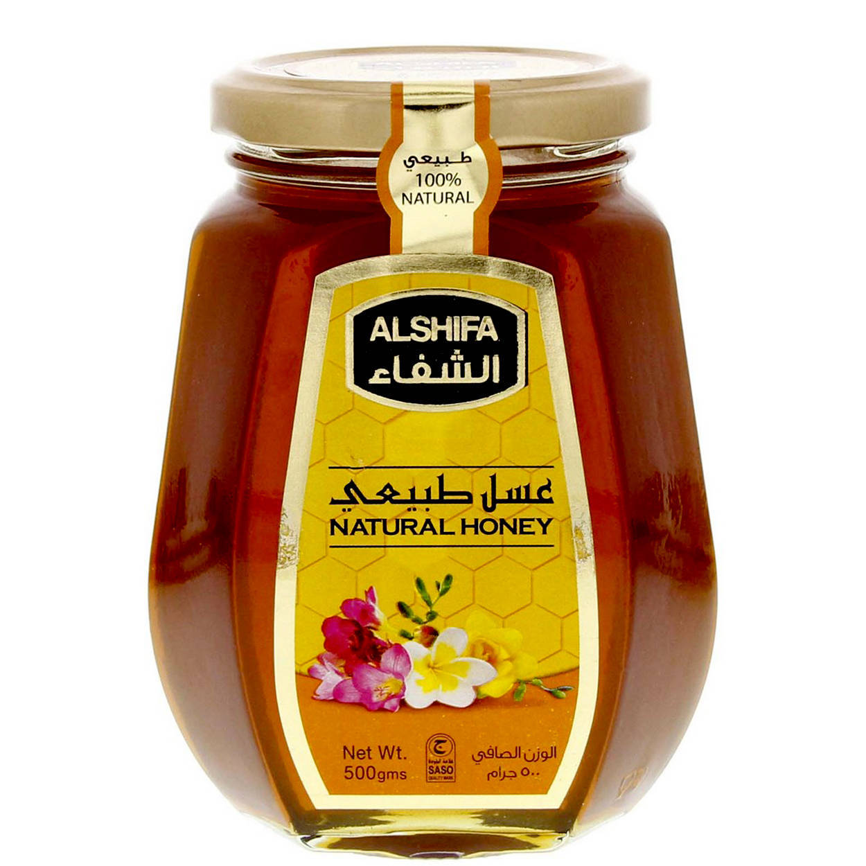 Alshifa Honey 500gm